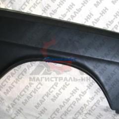 Крыло ГАЗ-2410 переднее правое (ГАЗ)