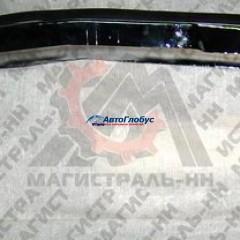 Бампер ГАЗ-2410 передний в сборе