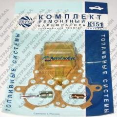 РК карбюратора К 151 № 3 ГАЗ-31029 (универсальный)