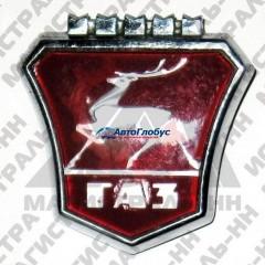 Эмблема решетки радиатора ГАЗ-3110 3102 31105 3302