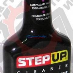 Очиститель топливной системы комплексный StepU3232