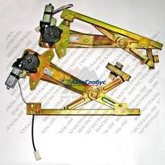 Электростеклоподъемники передние (кт. 2 шт.) ГАЗ-31105