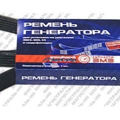 Ремень 1220 генератора поликлиновый без ГУРа дв. 4