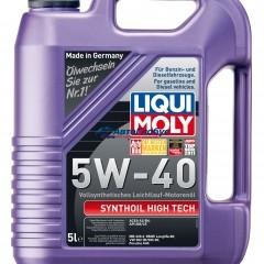 Масло Liqui Moly моторное 5W40 HIGH TECH 5л. (синтетика)